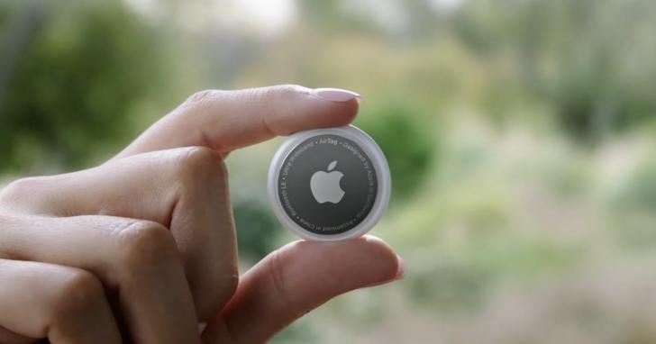 蘋果AirTag有多強:超10億手機聯動,10公分內精準定位