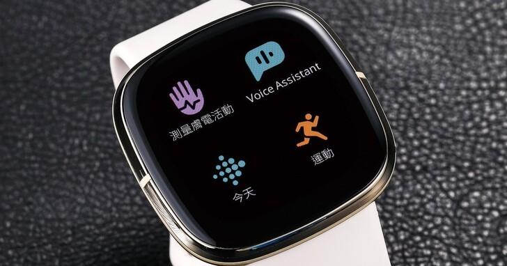 Fitbit Sense評測,EDA 膚電感測解讀你壓力有多大、續航力達六天