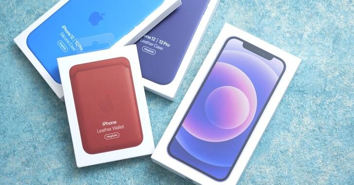 iPhone12 「夢幻紫」正式開賣!搶先開箱看質感以及保護殼配件