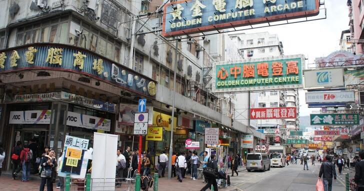 香港史上最離奇電話詐騙案,90歲富婆遭「特務」騙走10億元