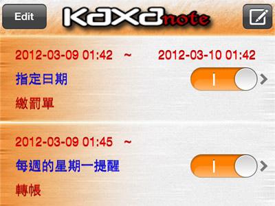 KaxaNote:用照片記事、還會提醒你的 iPhone App