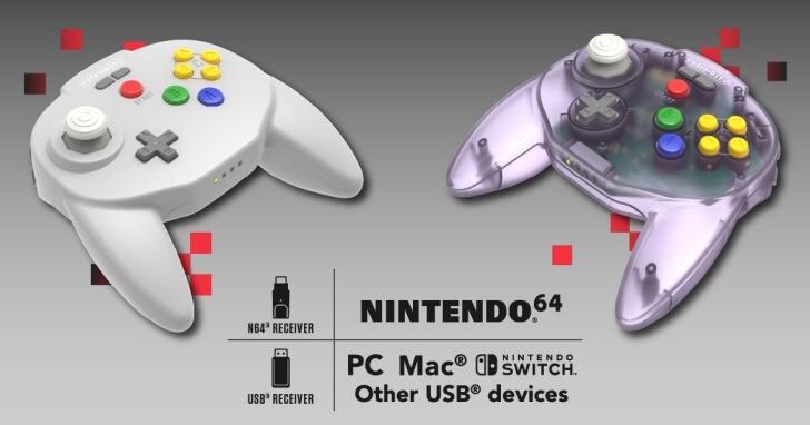 Retro Bit Tribute64 Ultra Edition無線手把開放預購,支援N64、Switch、PC等裝置