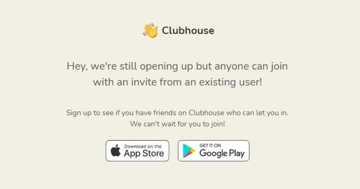 Clubhouse Android 版本在美國上架,你覺得還能再掀起熱潮嗎?