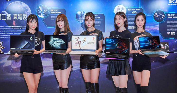 MSI 筆電搭載 Intel Core H 處理器上市,動眼看 Creator Z16 搭 Mini LED 背光鍵盤、新 Pulse GL76 與 Sword / Katana GF 跨界設計