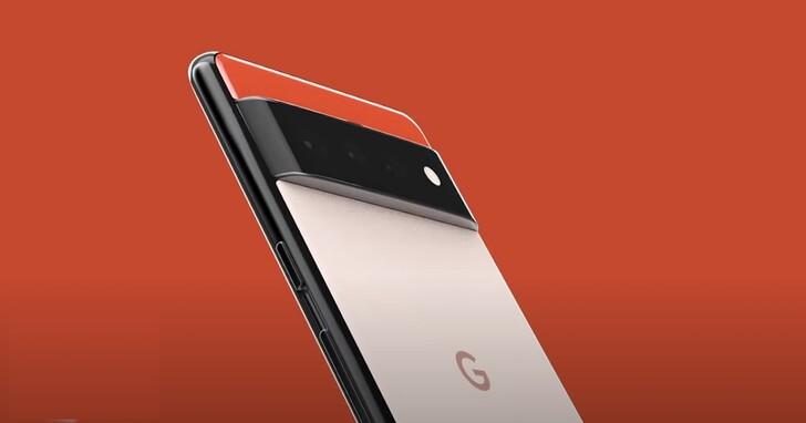 Google Pixel 6 、 Pixel 6 Pro 算繪圖曝光,首見背蓋三色撞色設計