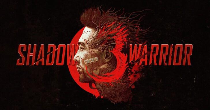 Devolver Digital 釋出《影武者 3》遊戲畫面,混雜美式風格的幕府背景,帶來腥風血雨的屠殺快感