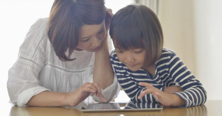 全台停課中!趨勢科技偕教育部守護兒童網安 提供 PC-cillin 家長守護版免費下載 協助親子安心線上學習