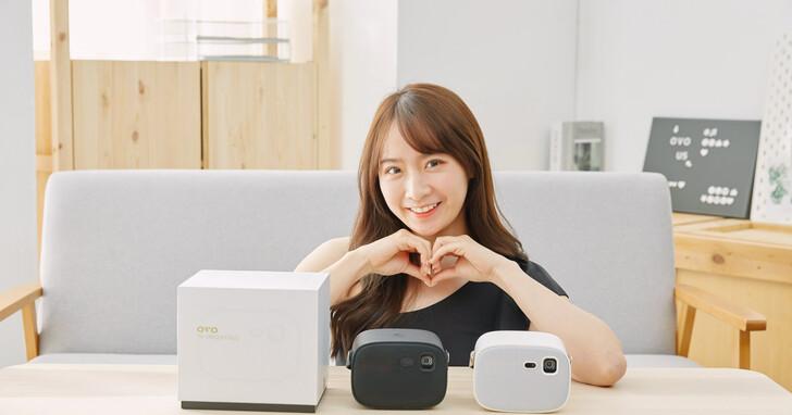 防疫好夥伴,OVO U5 智慧投影機,HD 高畫質,內建電池,停電也能看電影