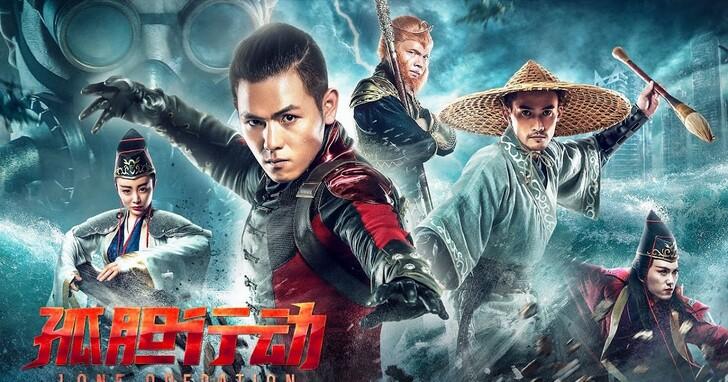 超雷《中國隊長》內容太狂,拉關公、楊過組聯盟打怪!中國網友譏為無法超越的「唯一國產神劇」