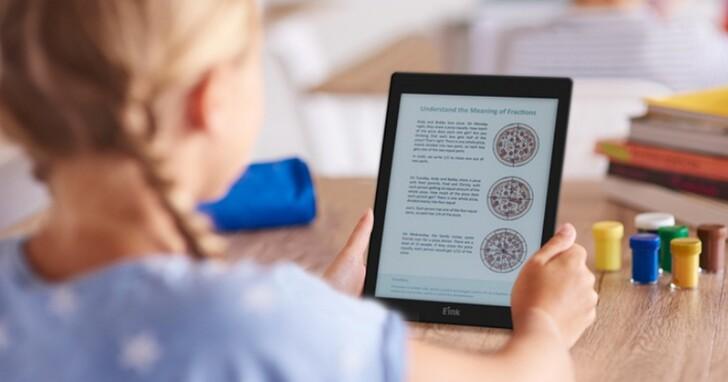 E Ink將觸控功能直接做在電子紙模組上,降低成本還能提升顯示對比度30%以上