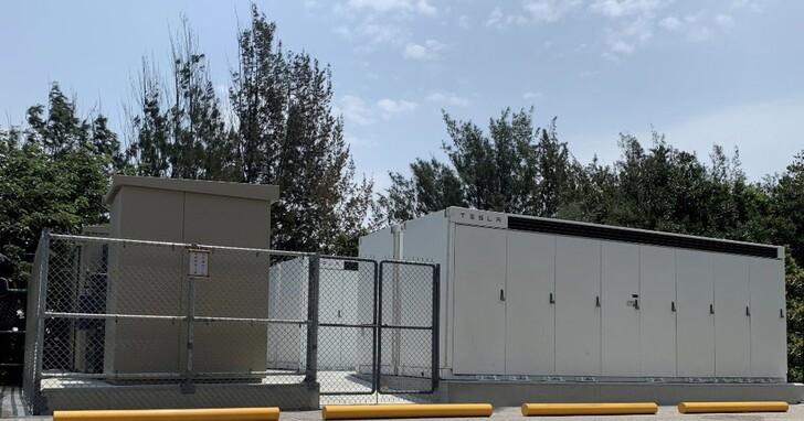 最大電力併網輔助服務!翰可國際首座特斯拉AFC儲能系統啟用