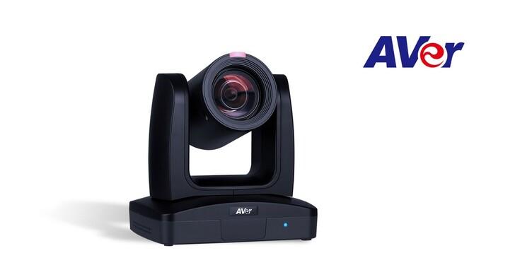 圓展推出AI自動追蹤攝影機,搭載全新「複合追蹤模式」