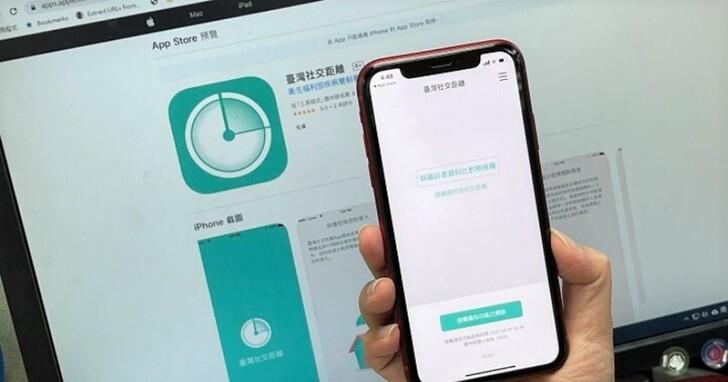 國內確診者突破6000人,但「台灣社交距離APP」至今僅29名確診者上傳ID