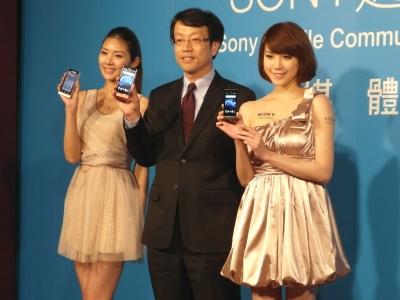 Sony Xperia sola 正式發表,獨家「隔空觸控」的操作方式