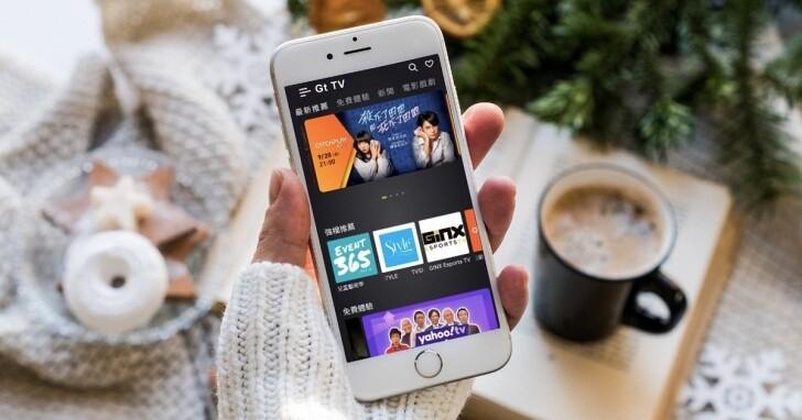 亞太電信推 Gt TV 首月 0 元月租防疫專案,並新增「學習與兒童」影音專區