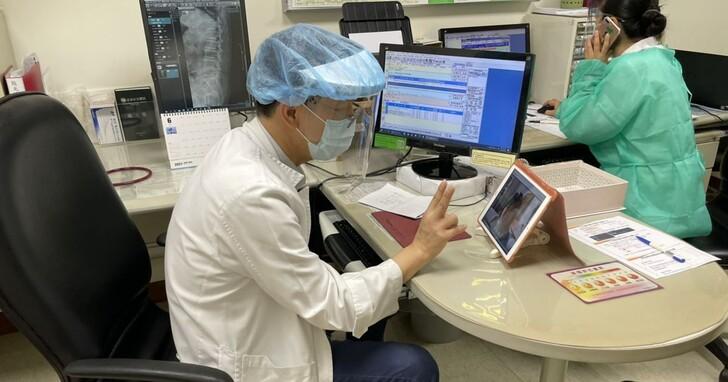 遠傳於亞東醫院導入遠距診療平台,看診看報告領慢箋免出門