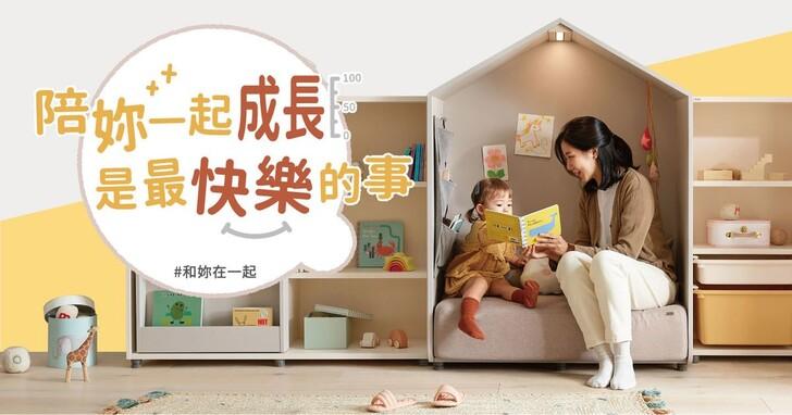 居家學習三大關鍵助力,iloom怡倫家居打造孩子成長的幸福空間