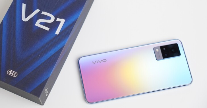 vivo V21 5G輕巧中階機實拍評測,4,400 萬畫素自拍手機新霸主!售價 13,990 元