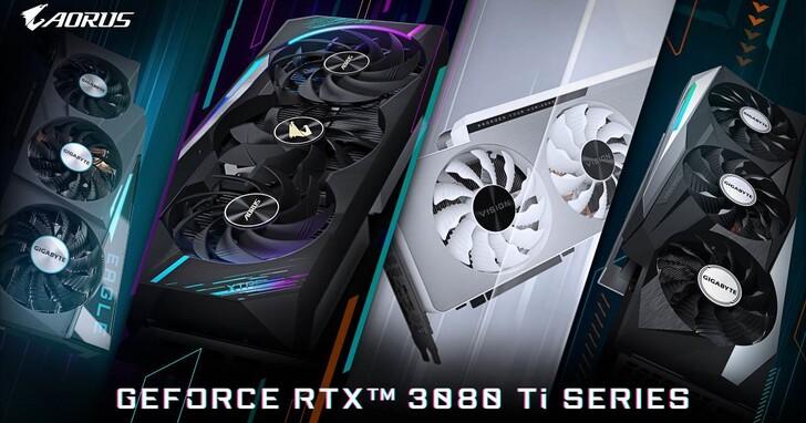 技嘉隆重推出 GeForce RTX 3080 Ti 與 GeForce RTX 3070 Ti 系列顯示卡