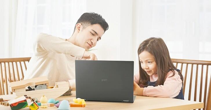 LG Gram 筆電搭曲面螢幕限時減免5000元,加購真無線藍牙耳機再折價