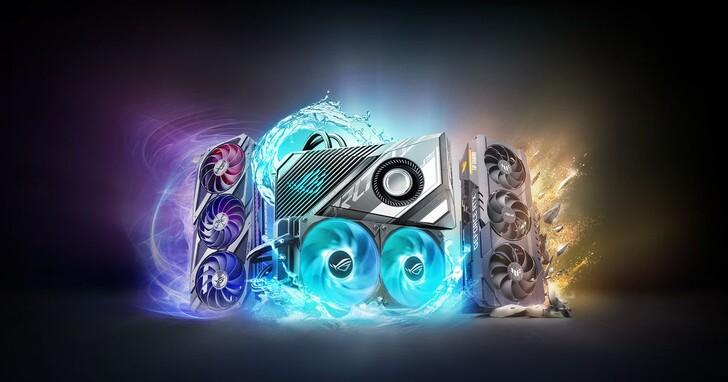 華碩推GeForce RTX 3080 Ti/RTX 3070 Ti系列顯示卡