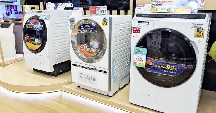 燦坤再推防疫新優惠:JVC 65吋4K電視 44 折僅19,999 元、空調 8 折、冷凍櫃 7 折起