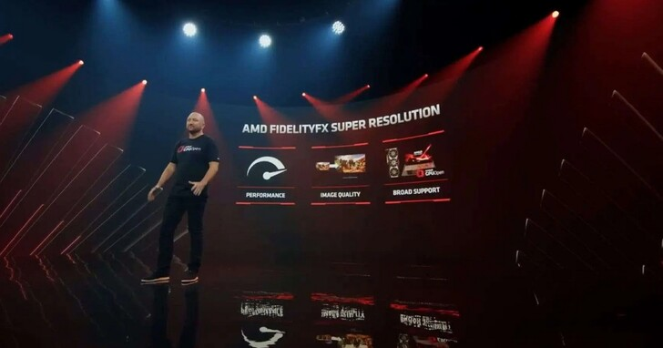 微軟Xbox Series X/S將支援AMD FSR技術,4K遊戲FPS效率翻倍
