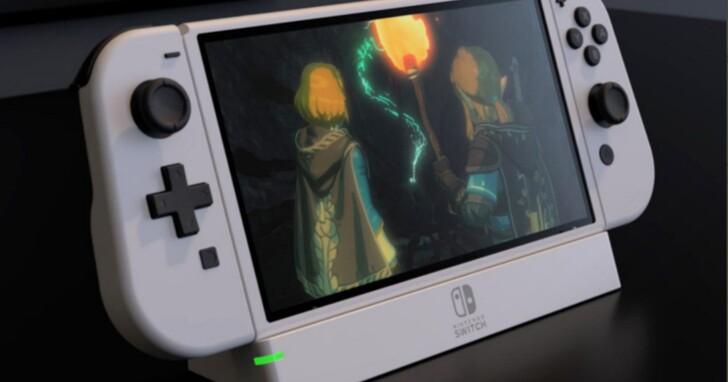最完整 Switch Pro 算繪圖曝光!極窄邊框底座不遮螢幕,規格提升價格更高
