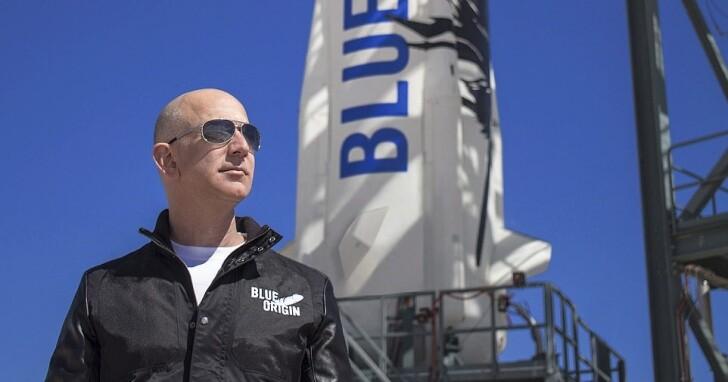 搶先馬斯克!貝佐斯將在 7/20 搭乘自家火箭飛往太空