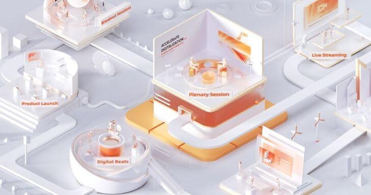 阿里雲國際峰會:加碼10億美元投資亞太、推全球電商直播方案