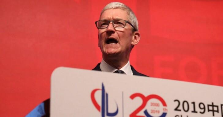 美國國會呼籲蘋果重新檢討供應鏈內新疆勞動力問題