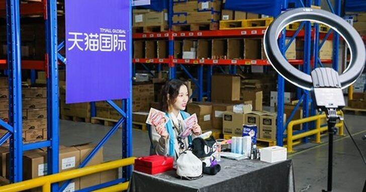 借勢全新消費趨勢,新品牌在淘寶天貓618大放異彩