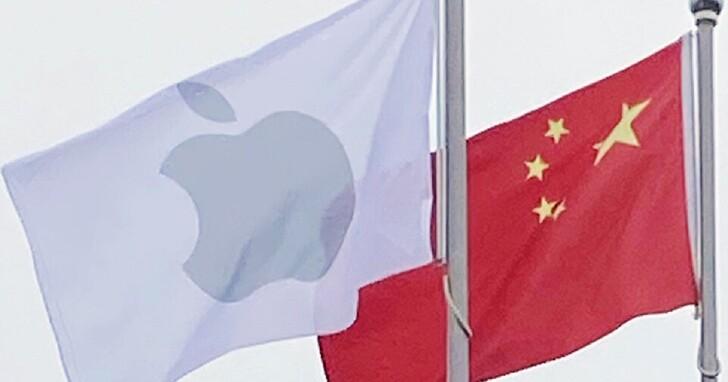 不意外?蘋果的 Private Relay 類 VPN 服務無法於中國使用