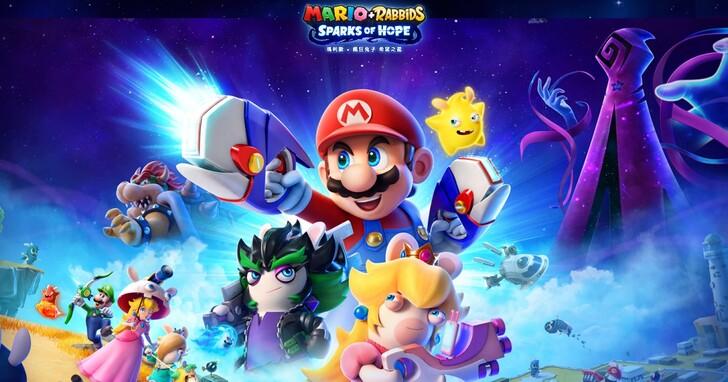 E3 21/育碧釋出《瑪利歐+瘋狂兔子 希望之星》最新預告及實機畫面,預計2022年登上Switch