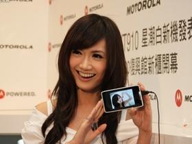Motorola RAZR XT910「星潮白」登場,一日店長翁滋蔓甜美推薦