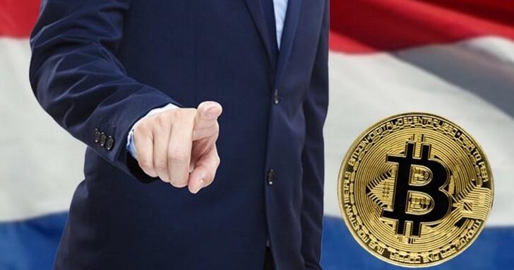 荷蘭中央計畫局局長建議,加密貨幣將會崩盤、政府應立即禁止