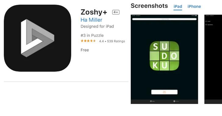 盜版電影APP竟偽裝成數獨遊戲上架App Store,還大受歡迎登上熱門排行榜