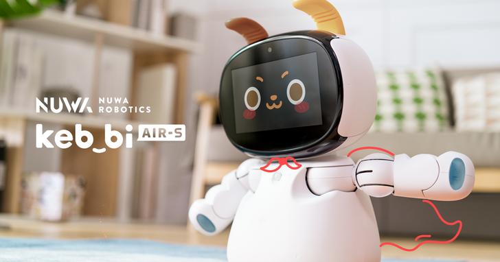 「機器人畢典」爆紅!解決遠距教學產生的多元需求