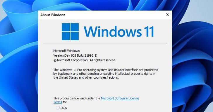 Windows 11發佈,流出ISO檔實測灌給你看!控制台、Widgets 介面公開