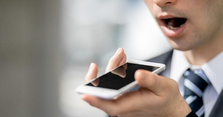 小米全新專利曝光,可以用聲音為手機充電、可能嗎?