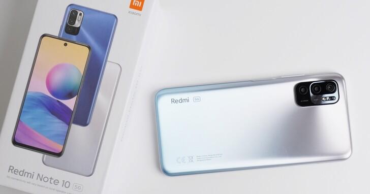 紅米 Note 10 5G 開箱評測!7,000 元有找的超平價 5G 手機來了