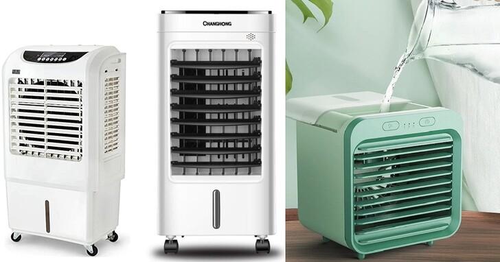 水冷氣/水冷扇,到底是風扇還是冷氣?耗電嗎?什麼空間環境適合水冷扇?