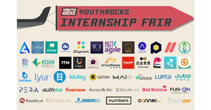 YouthRocks協助新創企業對接人才庫,替青年學子打好職場基底