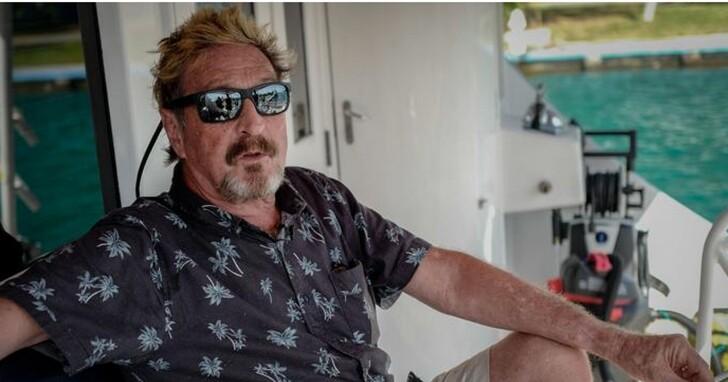 科技傳奇大亨 John McAfee 集防毒軟體創辦人及毒梟於一身,於西班牙監獄中自殺身亡