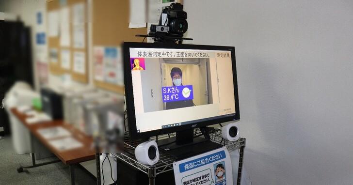 訊連科技攜手日本CAC,協助三井物產導入健康監測解決方案