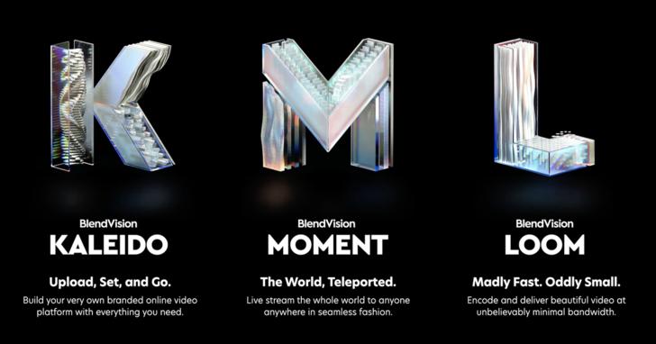 KKStream串流服務BlendVision,三大產品正式亮相