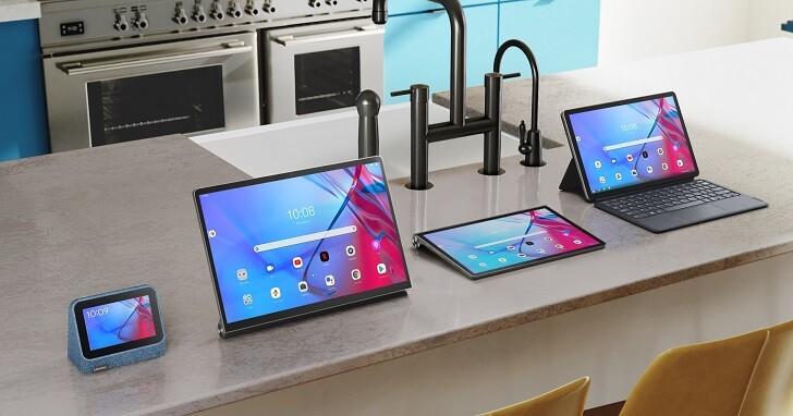Lenovo 平板電腦更新,Yoga Tab 13、Yoga Tab 11 可懸掛牆上、Tab M7、Tab M8 入門與兒童專用