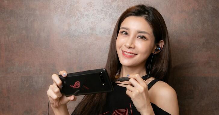 買音效卡送耳機!ROG推出Clavis 外接式音效卡售價3,490元、限時加送1,990元的入耳式耳機