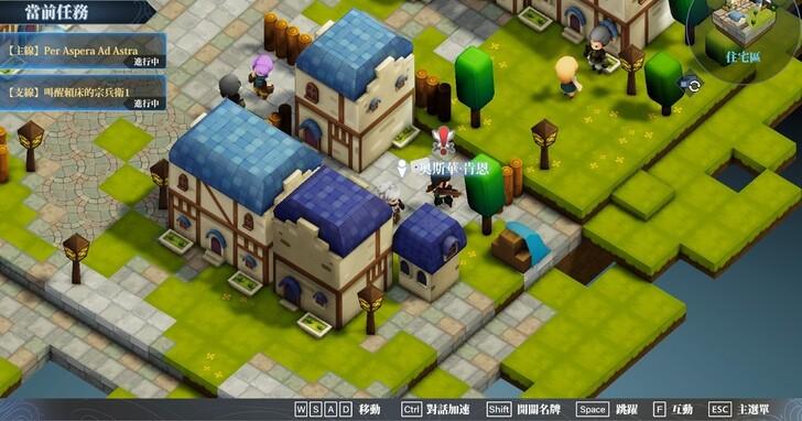 戰棋 RPG《迷霧國度:傳承》開放搶先體驗,帶來超過 40 小時遊戲內容