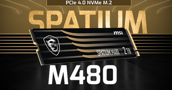 MSI 擴展消費級 SSD 產品線 - SPATIUM 系列